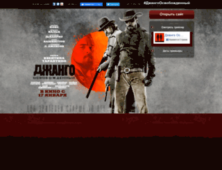 django-film.ru screenshot