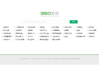 djbozai8.cn screenshot