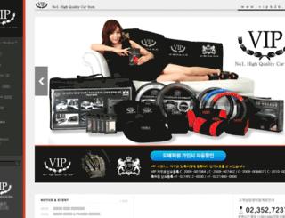 djcar.net screenshot