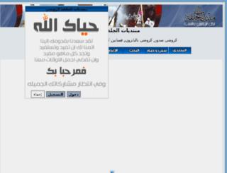 djelfacrochetdz.montadarabi.com screenshot