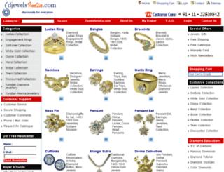 djewelsindia.com screenshot