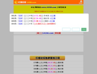 djfuns.com screenshot