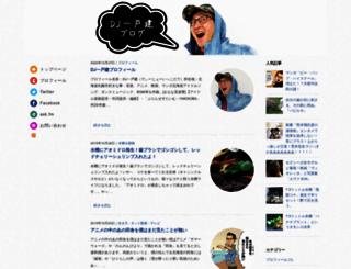 djikkodate.blog.jp screenshot