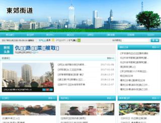 djjd.gov.cn screenshot