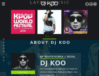 djkoo.co.kr screenshot