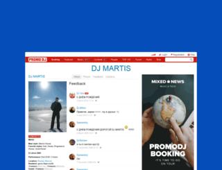 djmartis.pdj.ru screenshot