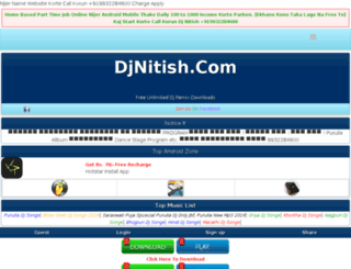 djnitish.com screenshot