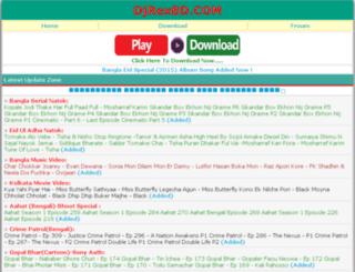 djrexbd.com screenshot