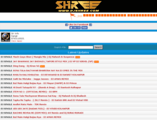 djshree.com screenshot