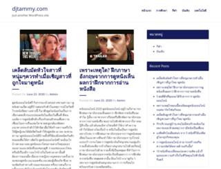 djtammy.com screenshot