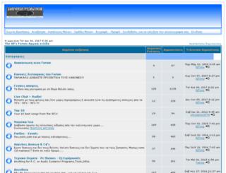 djtony.forumup.gr screenshot