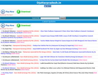 djuttarpradesh.in screenshot