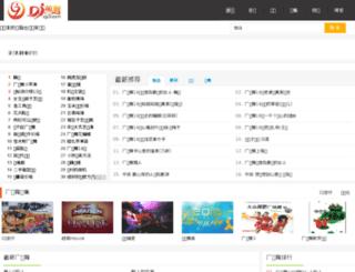 djz5.com screenshot