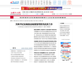 djzk.jxnews.com.cn screenshot