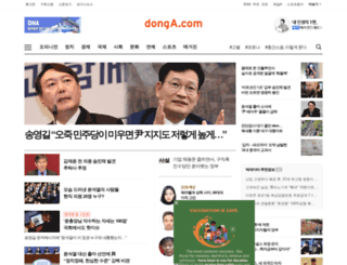 dkbnews.com screenshot