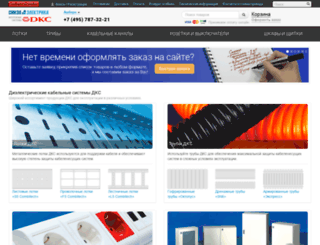 dkc2.ru screenshot