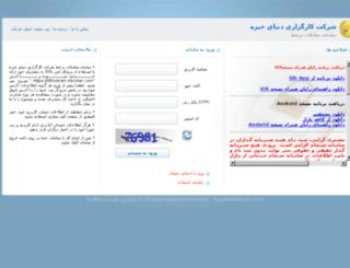 dkhobreh.irbroker.com screenshot