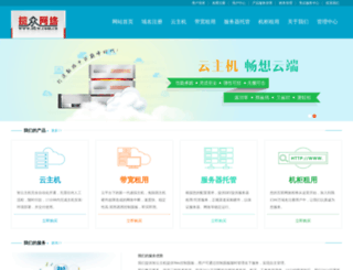 dkw.com.cn screenshot