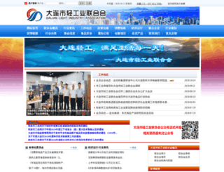 dl-li.com screenshot