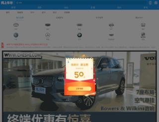 dl.cheshi.com screenshot