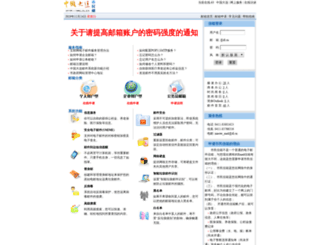 dl.cn screenshot