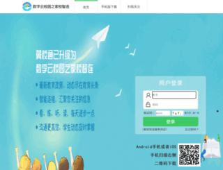 dl.ctxy.cn screenshot