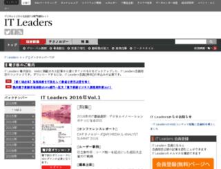 dl.impressbm.co.jp screenshot