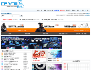 dl.ipve.com screenshot