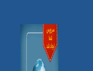 dl.iran-psd.ir screenshot