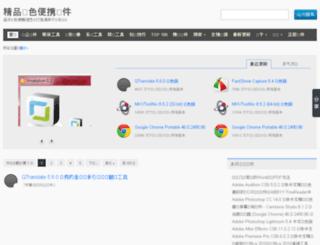 dl.portablesoft.org screenshot