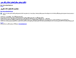 dl2-video-raefipur.persiangig.com screenshot
