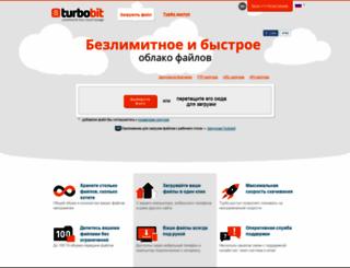 dl7.usersfiles.com screenshot