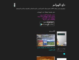 dlahawanem.com screenshot