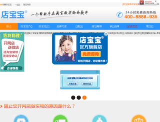 dlanbb.net screenshot