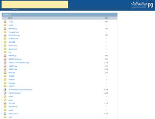 dlayatsong.persiangig.com screenshot