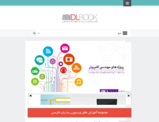dlbook.net screenshot