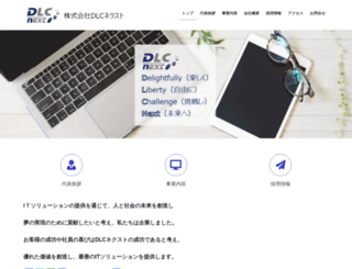 dlc.co.jp screenshot