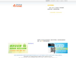 dld.com.cn screenshot