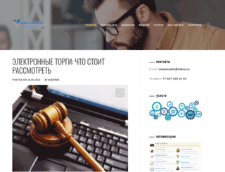 dlefree.ru screenshot