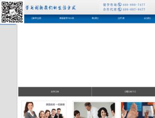 dlemba.cn screenshot