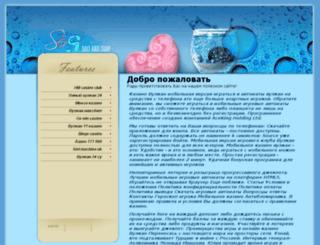 dletweak.ru screenshot