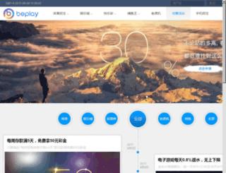 dlflv.com screenshot