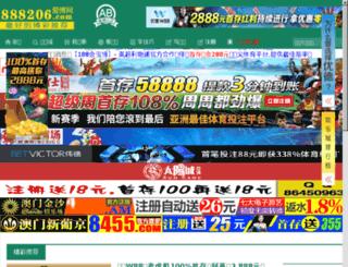 dlilnet.com screenshot