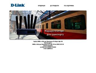 dlink.ua screenshot