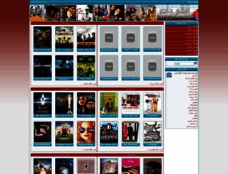 dljo.com screenshot