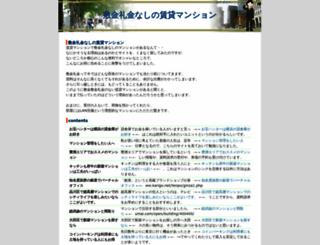 dlk01.com screenshot