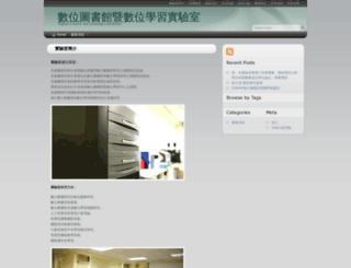 dlll.nccu.edu.tw screenshot