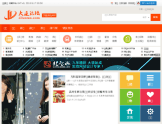 dlluntan.com screenshot