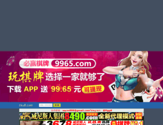dlmk.net screenshot
