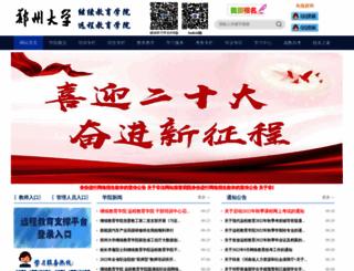 dls.zzu.edu.cn screenshot